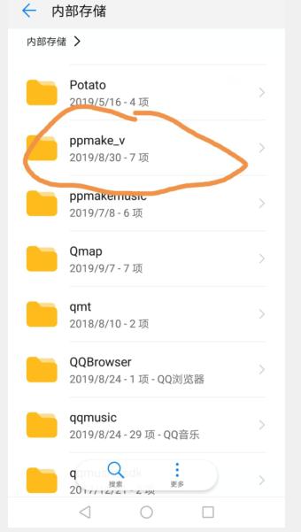QQ截图20190930163326.png